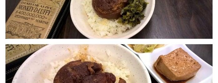 夜間部爌肉飯 is one of Taichung.