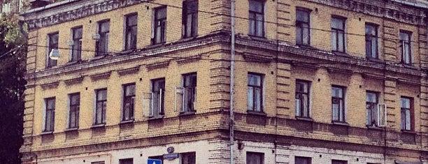Водоотводный канал is one of Москва лето 2017.