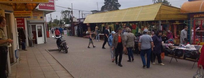 Лесколовский рынок is one of Locais curtidos por Varenik.