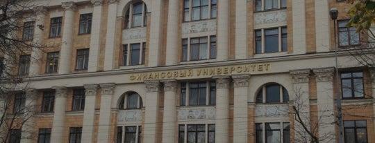 Финансовый университет при Правительстве РФ is one of Москва.