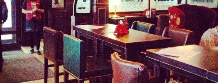 Soho Pub is one of Locais curtidos por Мария.