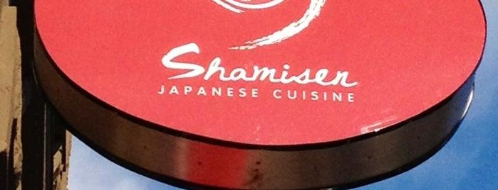 Shamisen is one of Lieux sauvegardés par Amanda.