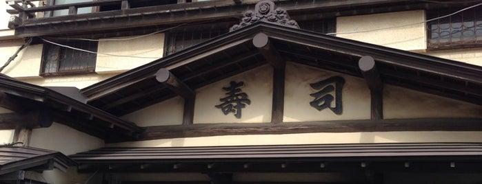 白浜屋本店 is one of Locais curtidos por Takanori.