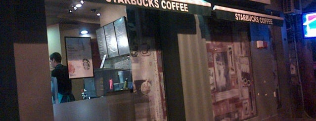 Starbucks is one of Lieux qui ont plu à Katrin.