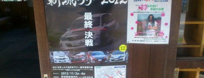 桜淵公園 is one of Posti che sono piaciuti a 商品レビュー専門.