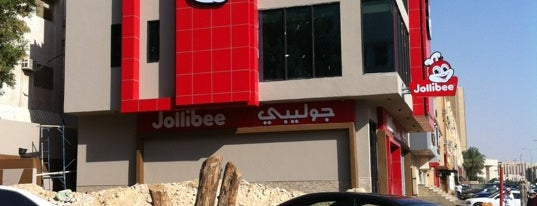 Jollibee is one of Best Places in Riyadh.