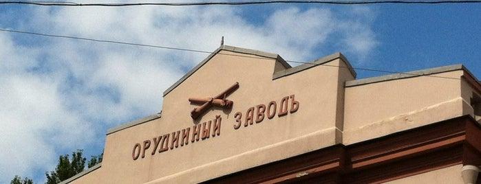 Улица Чайковского is one of S.P..
