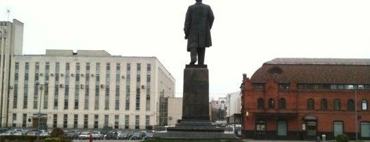 Площадь Ленина is one of Lugares favoritos de Alexander.