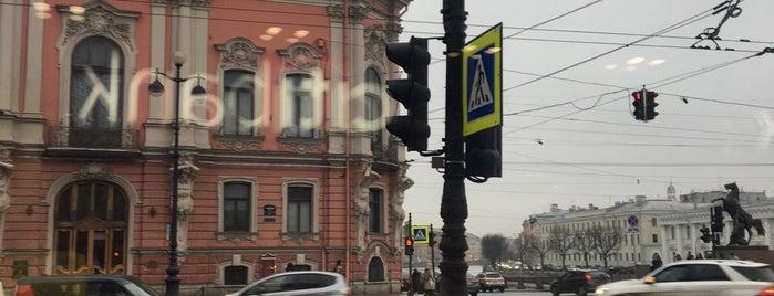 Citibank is one of RUS Saint Petersburg.