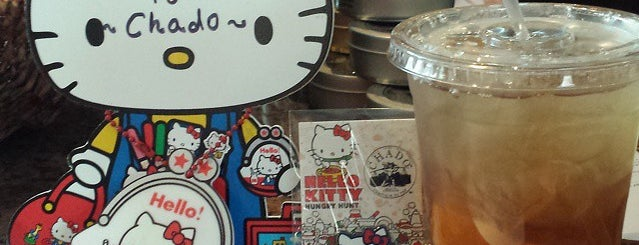 Chado Tea Room is one of Hello Kitty Hungry Hunt.
