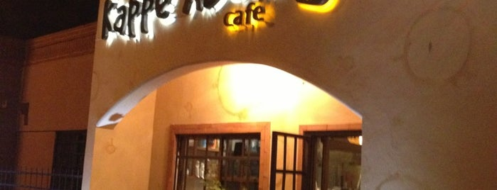 Kappe Abaso Café is one of Orte, die Jerry gefallen.