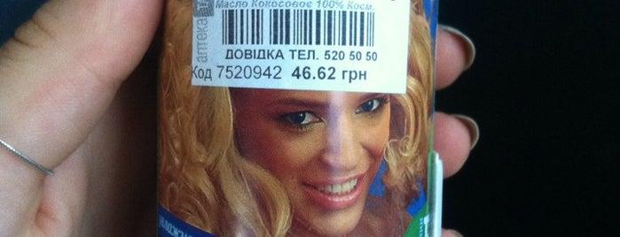 Аптека TAS is one of Kirtka'nın Beğendiği Mekanlar.