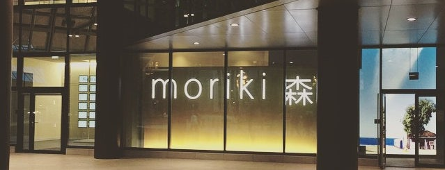 Moriki is one of Frankfurt Restaurant.