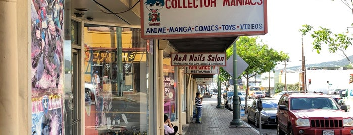 Collector Maniacs is one of Places to go~.