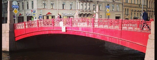 Red Bridge is one of Lieux qui ont plu à Stanislav.