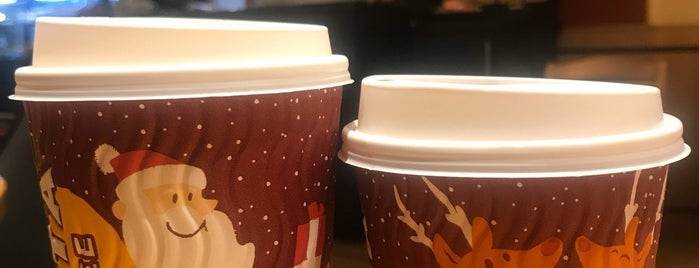 Costa Coffee is one of Lieux qui ont plu à Csaba.