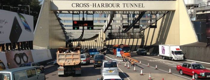 Cross-Harbour Tunnel is one of HK's Roads Path.