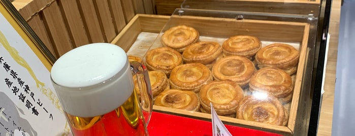 Kobe Beef Meat Pie is one of Locais curtidos por Shank.