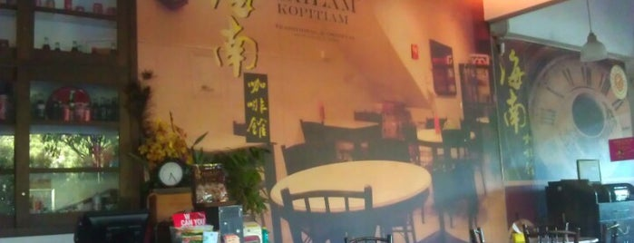 Hailam Kopitiam (海南咖啡館) is one of Middle East.