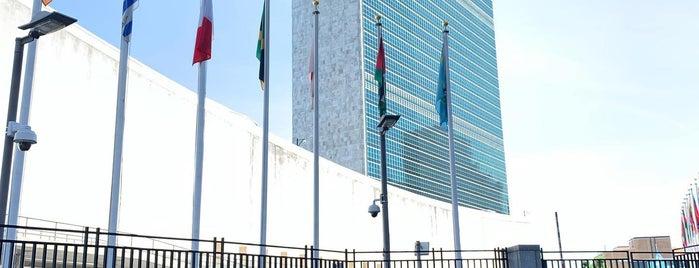 United Nations Gift Centre is one of Locais curtidos por Kyriaki.