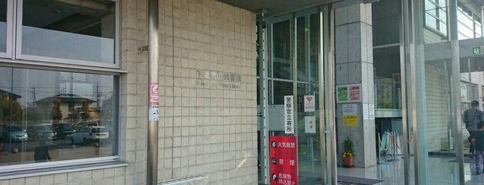 下妻市立図書館 is one of 茨城のToDo.