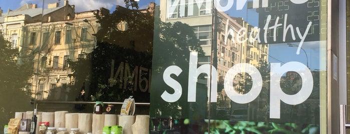 Імбир Shop is one of Anastasiaさんの保存済みスポット.