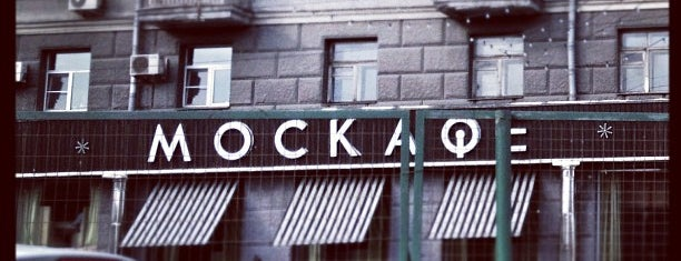 Москафе is one of Lugares favoritos de Galina.