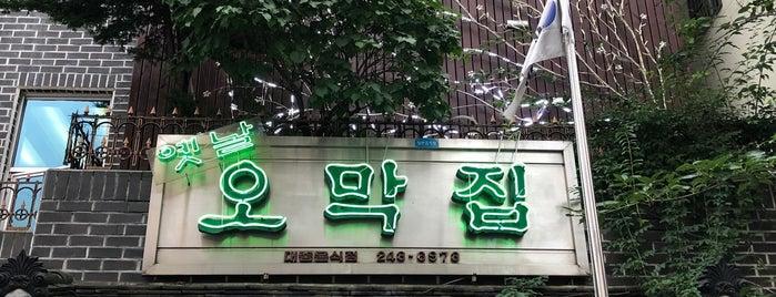 옛날오막집 is one of 부산.