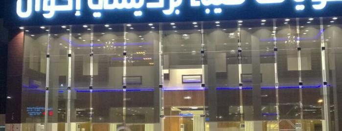 حلويات طيبة برديسي إخوان is one of Jeddah.