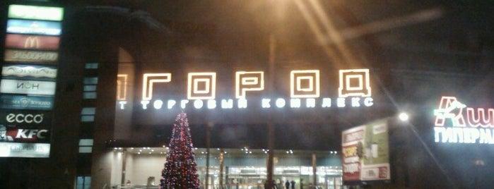 ТК «Город» is one of TOP-100: Торговые центры Москвы.