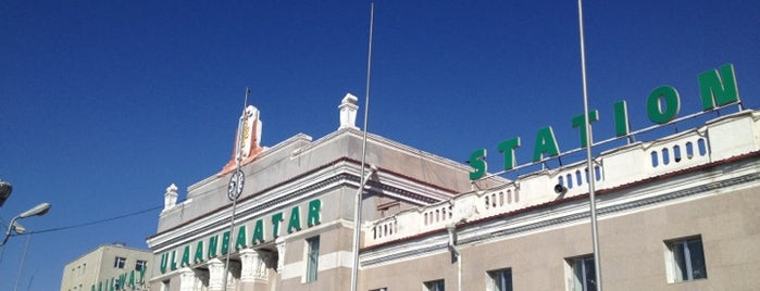 Ulaanbaatar Railway Station is one of Trans-Siberian Railway 🚂.