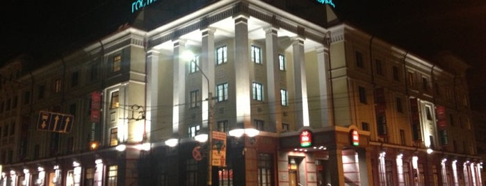 Ibis Sibir Hotel Omsk is one of Lugares favoritos de Anton.