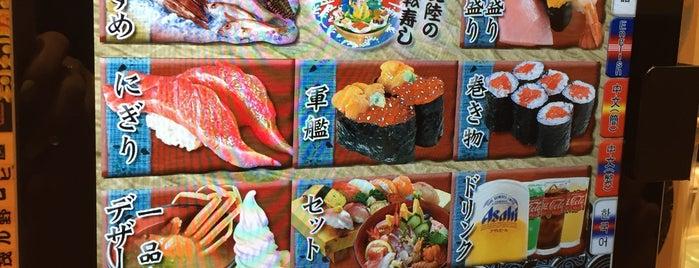 Morimori Sushi is one of CCWonline2勝手に美味店.