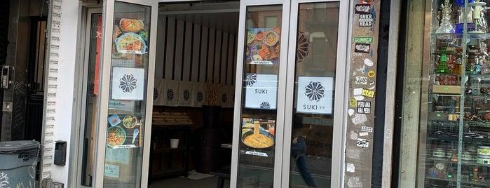 Suki Curry is one of manhattan restaurants.