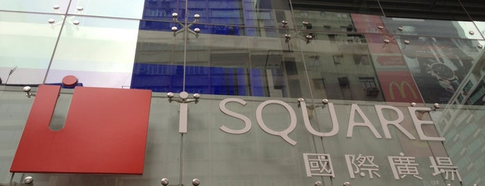 iSQUARE is one of HK.
