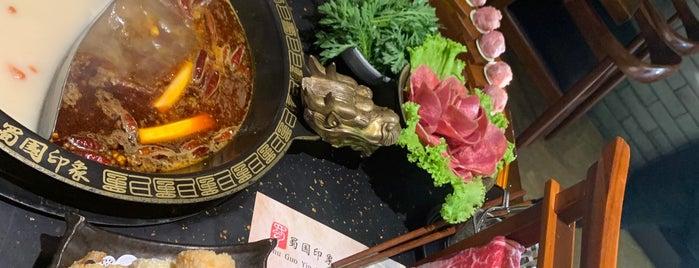 Shu Guo Yin Xiang is one of Moking & Drink.