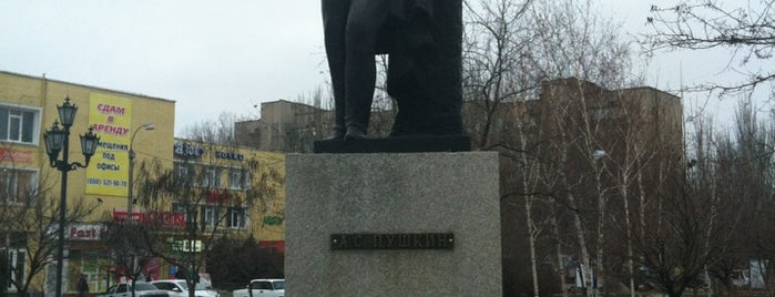 Сквер Пушкина is one of Posti che sono piaciuti a Lenyla.