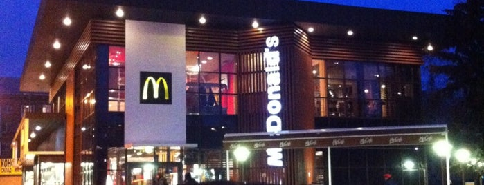 McDonald's is one of Kiev.