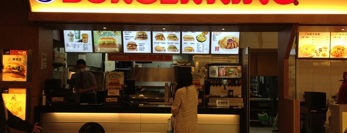 Burger King is one of Taiwan.