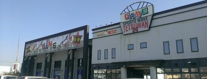 スポーツウェーブ鉄腕24 稲毛長沼店 is one of Orte, die Shioura gefallen.