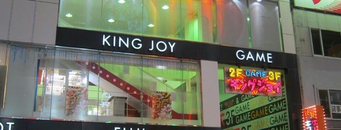 KING JOY is one of 3ick'in Kaydettiği Mekanlar.