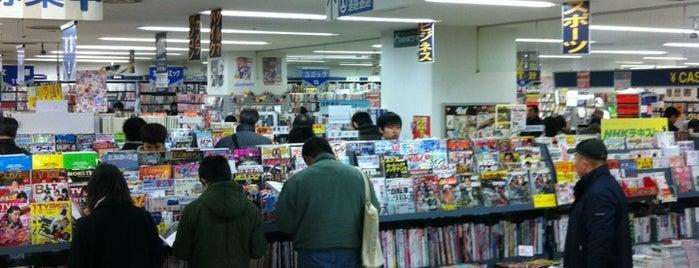 浅野書店 is one of TENRO-IN BOOK STORES.