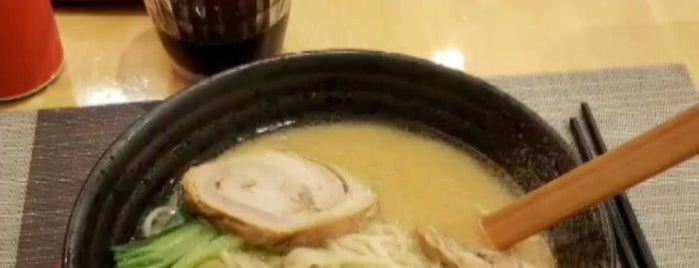 Ryu Ramen is one of A comer y a beber (2).