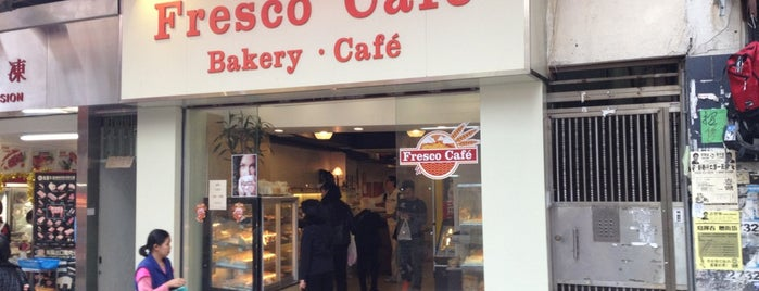 Fresco Cafe 富山咖啡麵飽店 is one of Food.