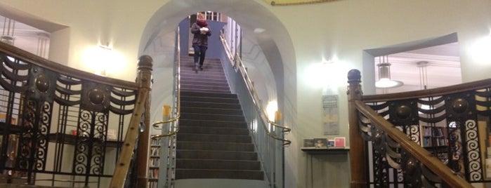 Kallion kirjasto is one of Lugares guardados de Elena.