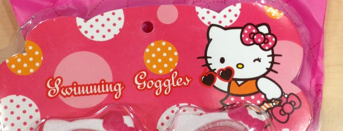 Hello Kitty is one of Muti.