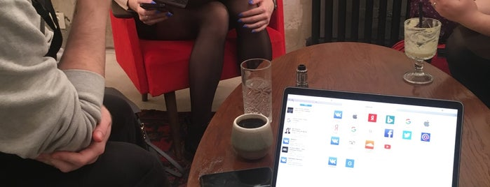 Introvert is one of Moscow Coffee.