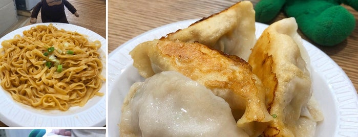 King Dumplings 興旺 is one of To try restaurants.