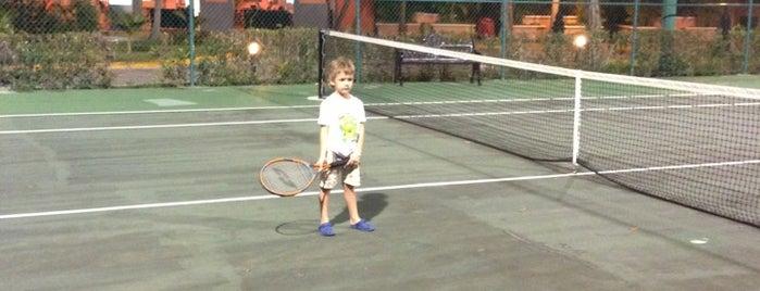 Tenis Lupita Resort is one of Nadia'nın Beğendiği Mekanlar.