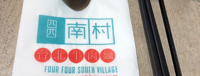 Four Four South Village 四四南村台北牛肉面 is one of try.